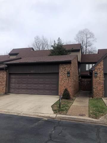4121 Mason Woods, Owensboro, KY 42303 (MLS #78222) :: The Harris Jarboe Group
