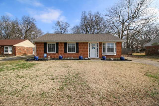 7206 Donald Ave, Owensboro, KY 42301 (MLS #78240) :: The Harris Jarboe Group