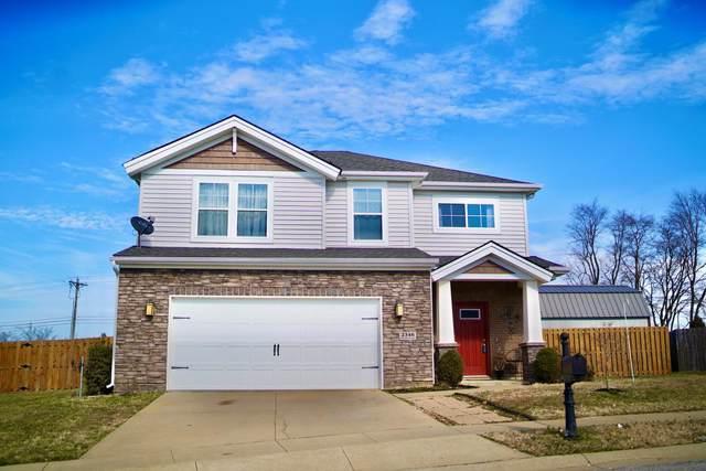 2346 Blossom Ct., Utica, KY 42376 (MLS #78267) :: The Harris Jarboe Group
