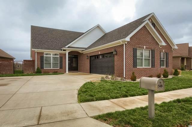 548 Stableford Circle, Owensboro, KY 42303 (MLS #78586) :: The Harris Jarboe Group