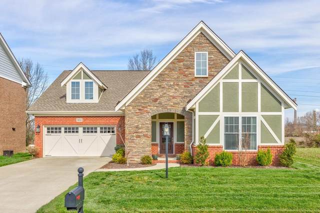 3841 Brookfield Drive, Owensboro, KY 42303 (MLS #78697) :: The Harris Jarboe Group