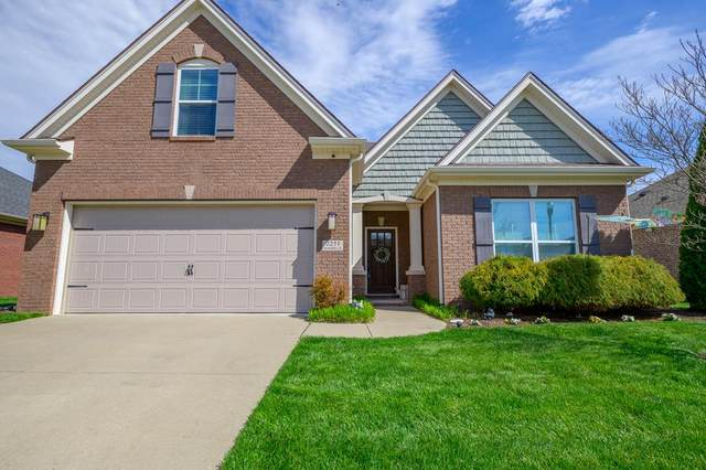 2251 Meadowhill Lane, Owensboro, KY 42376 (MLS #78699) :: The Harris Jarboe Group