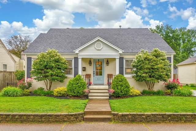 823 Cottage Drive, Owensboro, KY 42301 (MLS #79038) :: The Harris Jarboe Group