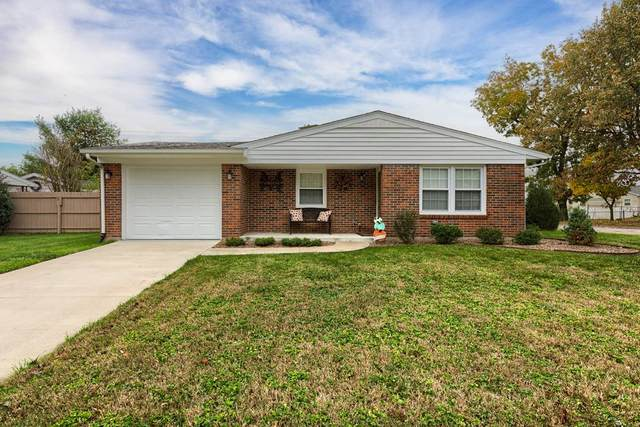 740 Ashland Ave, Owensboro, KY 42301 (MLS #80147) :: The Harris Jarboe Group