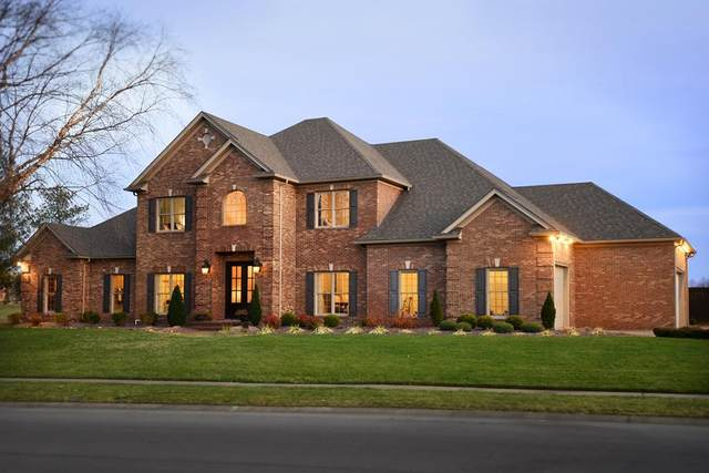 4235 Lake Forest Drive, Owensboro, KY 42303 (MLS #80472) :: The Harris Jarboe Group