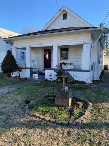 1538 East 20th Street, Owensboro, KY 42303 (MLS #80621) :: The Harris Jarboe Group