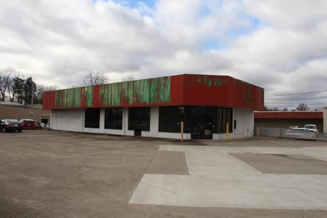 2101 Parrish Avenue West, Owensboro, KY 42301 (MLS #80707) :: The Harris Jarboe Group