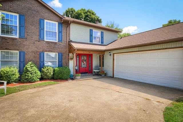 927 Michaels Court, Owensboro, KY 42303 (MLS #79331) :: The Harris Jarboe Group