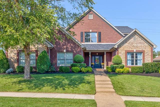4520 Lake Forest Dr, Owensboro, KY 42303 (MLS #79796) :: The Harris Jarboe Group