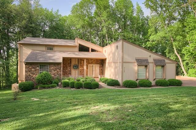2825 Hillside Drive, Owensboro, KY 42303 (MLS #81108) :: The Harris Jarboe Group