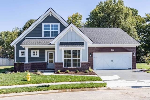 1817 Celebration Circle, Owensboro, KY 42303 (MLS #77442) :: Kelly Anne Harris Team