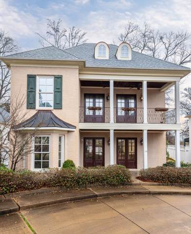 133 Promenade Parkway, OXFORD, MS 38655 (MLS #144017) :: Oxford Property Group