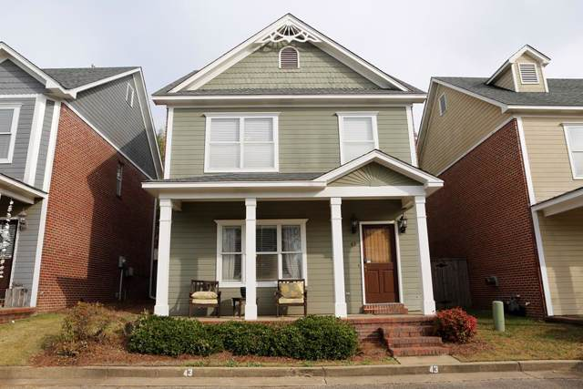 #43 951 Frontage Road, OXFORD, MS 38655 (MLS #144411) :: John Welty Realty