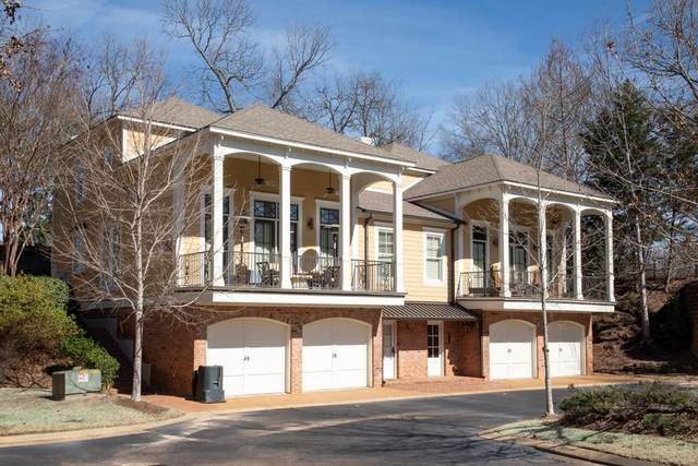 421 N 11th #105, OXFORD, MS 38655 (MLS #145080) :: John Welty Realty