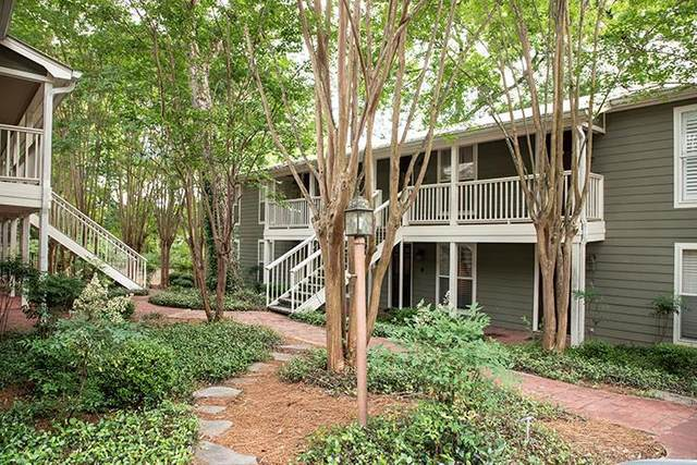 1606 E Jackson #11, OXFORD, MS 38655 (MLS #145915) :: Cannon Cleary McGraw