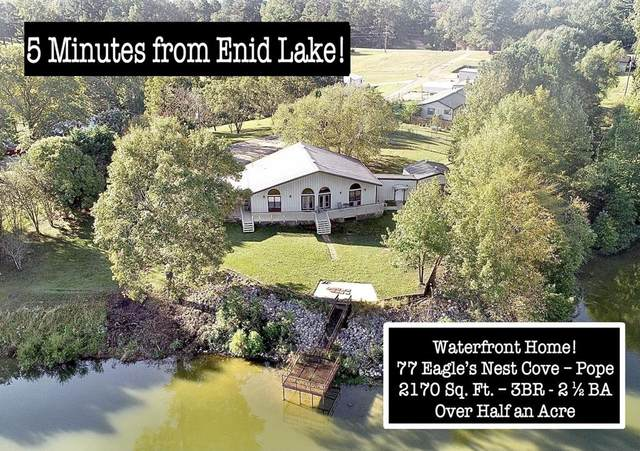 77 Eagles Nest Cove, POPE, MS 38658 (MLS #146933) :: John Welty Realty
