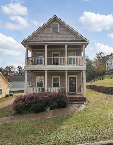 128 Edgewood Blvd, OXFORD, MS 38655 (MLS #147071) :: John Welty Realty