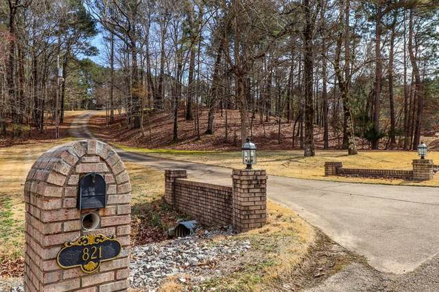 821 Brentwood Cove, OXFORD, MS 38655 (MLS #147581) :: John Welty Realty