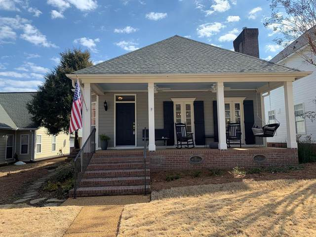 618 Piedmont Dr, OXFORD, MS 38655 (MLS #147585) :: Cannon Cleary McGraw