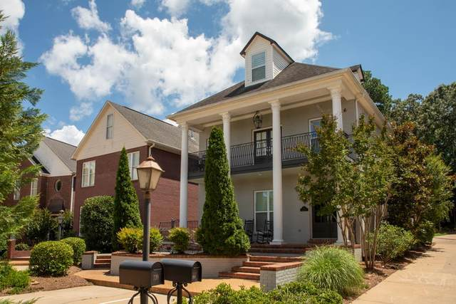 725 Mogridge, OXFORD, MS 38655 (MLS #148586) :: Cannon Cleary McGraw