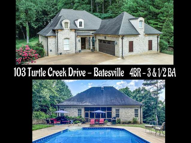 103 Turtle Creek Drive, BATESVILLE, MS 38606 (MLS #148681) :: Cannon Cleary McGraw
