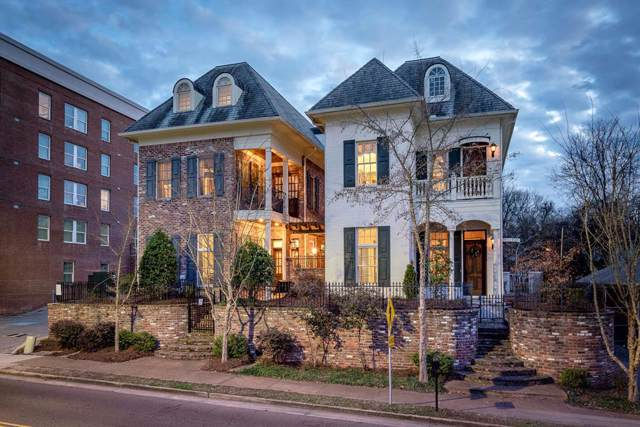 410 E. Jackson Ave #1 & #2, OXFORD, MS 38655 (MLS #144567) :: John Welty Realty