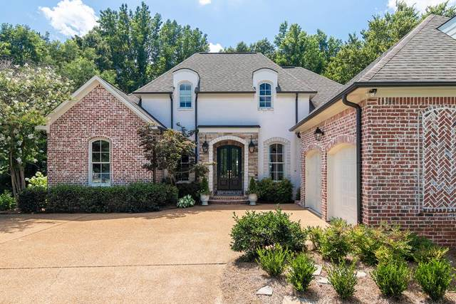 613 Centerpointe, OXFORD, MS 38655 (MLS #146194) :: Oxford Property Group