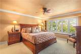 104 Arrowhead Estates Lane - Photo 18
