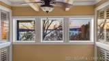 104 Arrowhead Estates Lane - Photo 6