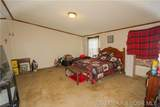 3034 Old South 5 Highway - Photo 11