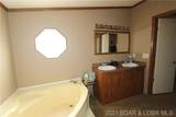 3034 Old South 5 Highway - Photo 14