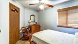 2327 Oakwood Street - Photo 12