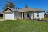 6309 Dune Creek Way - Photo 2