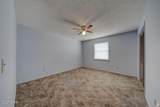 178 Derby Woods Drive - Photo 23