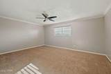 126 H L Sudduth Drive - Photo 29