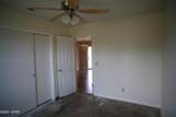 1259 Amherst Road - Photo 23