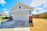 3552 Brentwood Place - Photo 3