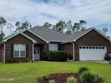 10803 Cedar Ridge Lane - Photo 1