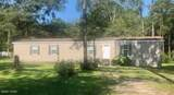 501 French Road - Photo 3