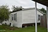 2511 Shady Oak Court - Photo 4