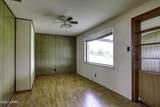 7425 Resota Lane - Photo 5