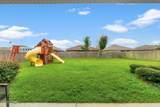 3770 Cedar Park Drive - Photo 25