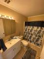 1301 Beck 62 Avenue - Photo 8