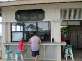 8715 Surf Drive - Photo 48