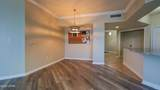 6504 Bridge Water Way - Photo 13
