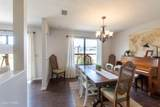 7517 Old Bicycle Road - Photo 4