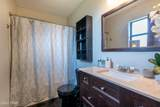 7517 Old Bicycle Road - Photo 21