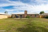 7517 Old Bicycle Road - Photo 24