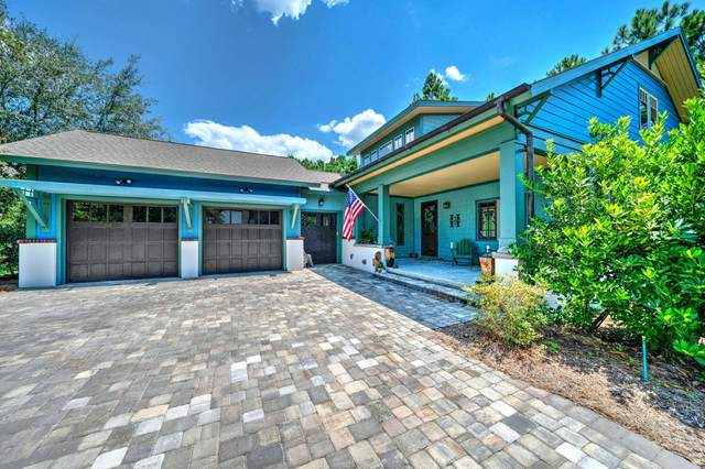 1404 Egret Court, Panama City Beach, FL 32413 (MLS #700385) :: Anchor Realty Florida