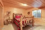 2204 Timber Lakes - Photo 25